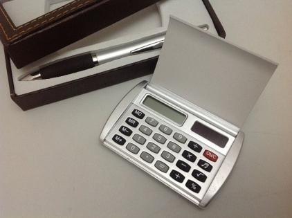 Набор подарочный калькулятор и шариковая ручка