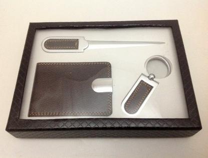Набор подарочный визитница нож и брелок