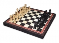 Набор шахмат с деревянной складной доской Каспаров