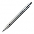Шариковая ручка Paker IM Metal Silver