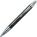 Шариковая ручка Parker IM Premium K222