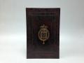 Фолиант сейф герб с орлом