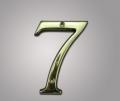 Цифра из латуни 7