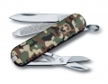 Нож-брелок Victorinox Classic SD камуфляж